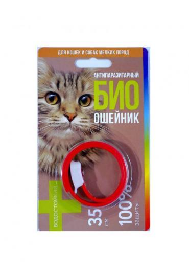 Антипаразитарный водостойкий Био ошейник для кошек 35 см