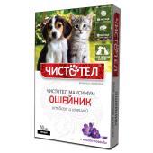 Чистотел Максимум ошейник от блох и клещей, для щенков и котят с лавандой - черный