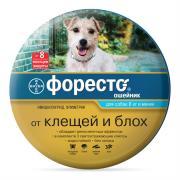 Форесто ошейник для собак мелких пород, 38 см