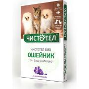 Ошейник Чистотел био от блох и клещей для кошек и собак с маслом лаванды 40 см