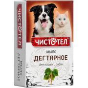 """Мыло дегтярное """"Чистотел"""" для кошек и собак, 80 гр"""