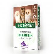 Чистотел Био ошейник от блох и клещей для кошек и мелких собак с маслом лаванды, 40 см