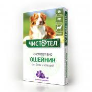 Чистотел Био ошейник от блох и клещей для средних и крупных собак с маслом лаванды 65 см