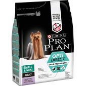 Pro Plan Small&Mini Adult для взрослых собак мелких и карликовых пород с чувствительным пищеварением с индейкой (целый мешок 7 кг)