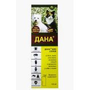 Дана спрей препарат для борьбы с эктопаразитами для кошек и собак, 100 мл