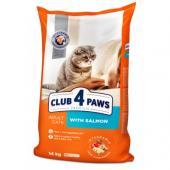Club 4 Paws  сухой корм для взрослых кошек с лососем (целый мешок 14 кг)