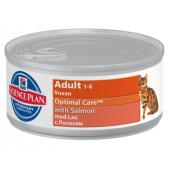 Hill's Science Plan Feline Adult для взрослых кошек с лососем 4535XT