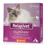 Relaxivet ошейник успокоительный для кошек и собак, длина 40 см