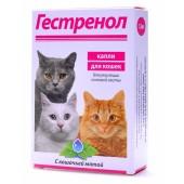 Гестренол капли с кошачьей мятой для регуляции половой охоты у кошек, 1,5 мл