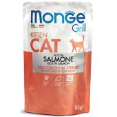 Monge Grill Kitten Rich in Salmon полнорационный корм для котят, с кусочками норвежского лосося в желе, премиум качества 85 гр