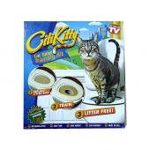 Насадка на унитаз для кошек
