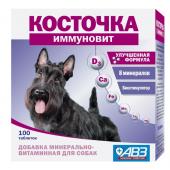 Косточка-иммуновит, добавка минерально-витаминная для собак, 1 таб.
