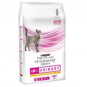 Pro Plan Veterinary Diets UR Urinary сухой корм  для кошек и котов с болезнями нижних отделов мочевыводящих путей с курицей  (целый мешок 1,5 кг)