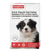 Beaphar S.O.S. Flea & Tick ошейник от блох и клещей для щенков, 60 см