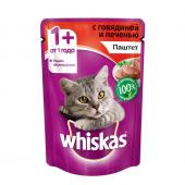 Whiskas паштет с говядиной и с печенью 85 гр