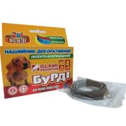 Burdi 2 в 1 ошейник для мелких собак, 40 см
