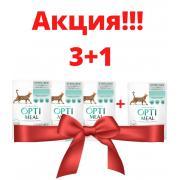 Акция! Optimeal для стерилизованных кошек и кастрированных котов с курицей и индейкой, (3+1)