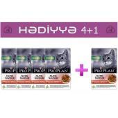 Акция! Pro Plan Sterilised для стерилизованных кошек с говядиной в соусе (4+1)