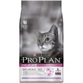 Pro Plan сухой корм для кошек с чувствительным пищеварением или с особыми предпочтениями в еде (целый мешок 10 кг)