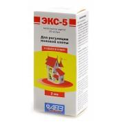 ЭКС-5 капли для регуляции половой охоты у кошек и собак, 2 мл