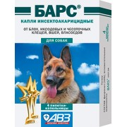 Барс капли для собак инсектоакарицидные от блох, иксодовых и чесоточных клещей, вшей, власоедов 4 пипетки-капельницы