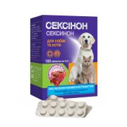 Сексион таблетки для собак и кошек с ароматом мяса, 10 табл.