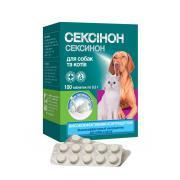 Сексинон таблетки для собак и кошек с ароматом топлёного молока,10 табл.