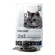 Бурди Фипро ошейник декоративный инсектоакарицидный для кошек, 35 см