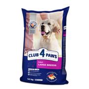 Club 4 paws сухой корм для взрослых собак гигантских пород (целый мешок 20 кг)