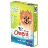 """Омега Neo """"Блестящая шерсть"""" витамины-лакомство с биотином и морепродуктами для собак, 90 таб."""