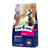 Club 4 paws сухой корм для щенков всех пород (на развес)