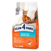 Club 4 paws корм для кошек с чувствительным пищеварением (целый мешок 14 кг)
