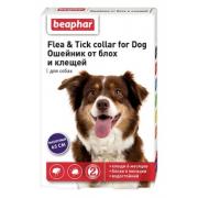 Beaphar Flea & Tick ошейник от блох и клещей для собак средних пород, 65 см, фиолетовый, 1 шт