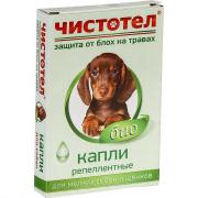 Чистотел репеллентные биокапли от блох для мелких собак и щенков, 1 мл, 1 пипетка