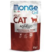 Monge Grill Adult Rich in Lamb полнорационный корм для взрослых кошек, с кусочками новозеландского ягненка в желе, премиум качества 85 гр