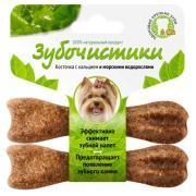 Зубочистики косточка с кальцием и морскими водорослями для собак весом до 10 кг, 2 шт, 8 см