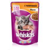 Whiskas для котят желе с телятиной