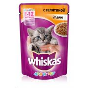 Whiskas для котят желе с телятиной, 85 г