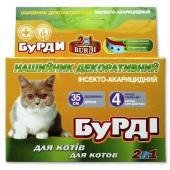 Burdi 2в1 ошейник для котов от блох и клещей с диазиноном и украшениями, 35 см