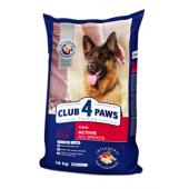 Club 4 paws сухой корм для взрослых активных собак (целый мешок 20 кг)