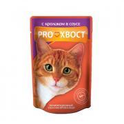 Pro Хвост влажный корм для кошек с кроликом в соусе, 85 г