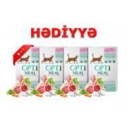 Акция! Optimeal с ягненком и овощами в желе (3+1)