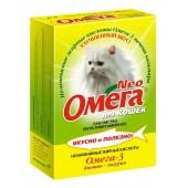 Омега Neo, витамины для кошек с биотином и таурином