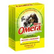 Омега Neo, витамины для щенков с L-карнитином