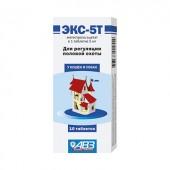 ЭКС-5Т для регуляции половой охоты у кошек и собак, 10 табл.