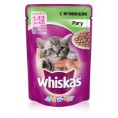 Whiskas для котят рагу с ягненком, 85 г