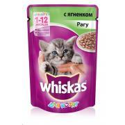 Whiskas для котят рагу с ягненком