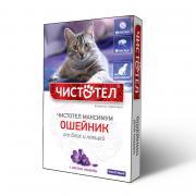 Ошейник Чистотел максимум от блох и клещей  для кошек с лавандой - фиолетовый