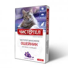 Ошейник Чистотел максимум от блох и клещей  для кошек с лавандой - красный