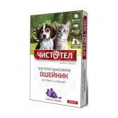 Ошейник Чистотел максимум от блох и клещей для щенков и котят с лавандой - красный